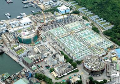 Stonecutters Island Sewage Treatment Works
